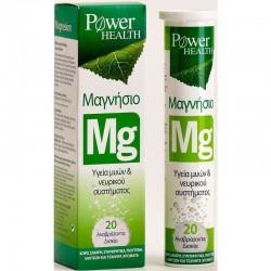 Magnesium 20 Αναβράζοντα δισκία