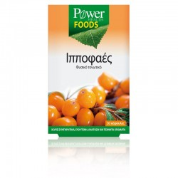 Ιπποφαές 500 mg 30 Κάψουλες
