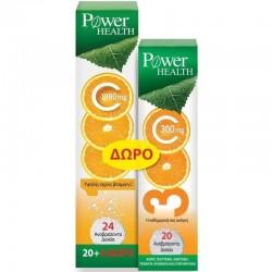 Vitamin C 1000mg 24 αναβράζοντα δισκία & Vitamin C 300mg 20 αναβράζοντα δισκία