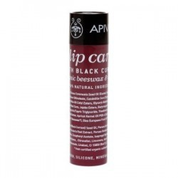 Lip care with Black Currant με κερί μελισσών & λάδι ελιάς