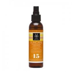 BODY: Λάδι σώματος για βαθύ μαύρισμα SPF15 με ηλίανθο & καρότο