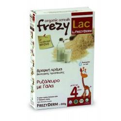 Frezylac Bio Cereal Ρυζάλευρό - Γάλα 200gr
